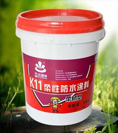 k11柔性外墙防水涂料