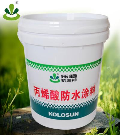 丙烯酸外墙防水材料