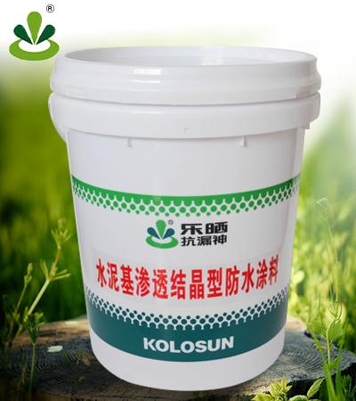 水泥基渗透结晶卫生间防水涂料
