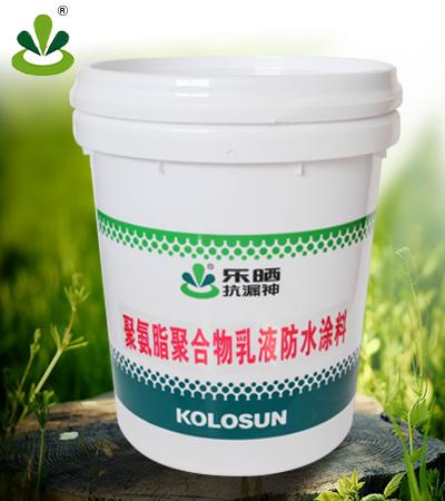 聚氨酯防水涂料多少钱一桶