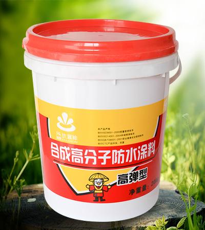 聚合高分子卫生间防水材料